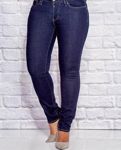Spodnie plus size – jakie wybierać?