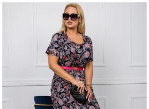 Sukienki w dużych rozmiarów – przegląd fasonów